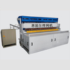 2.5-6.0mm Welded Mesh Welding Machine